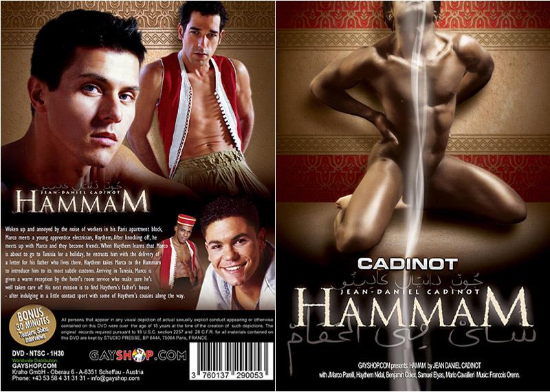 Ch 151:  Hammam