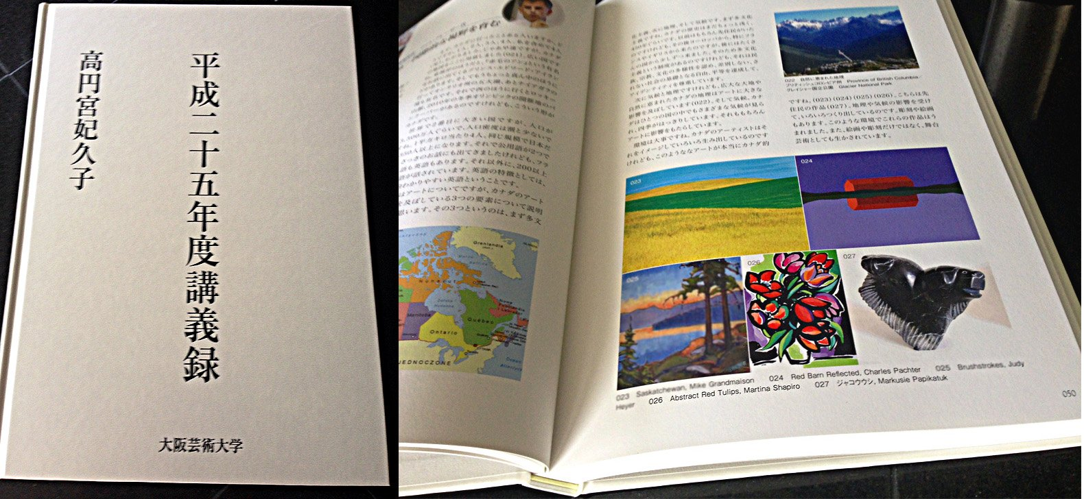 artist Martina Shapiro painting featured in the book of HRH Princess Takamado of Japan.
