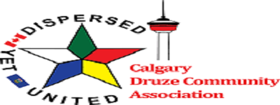 Calgary Druze Community Assocciation