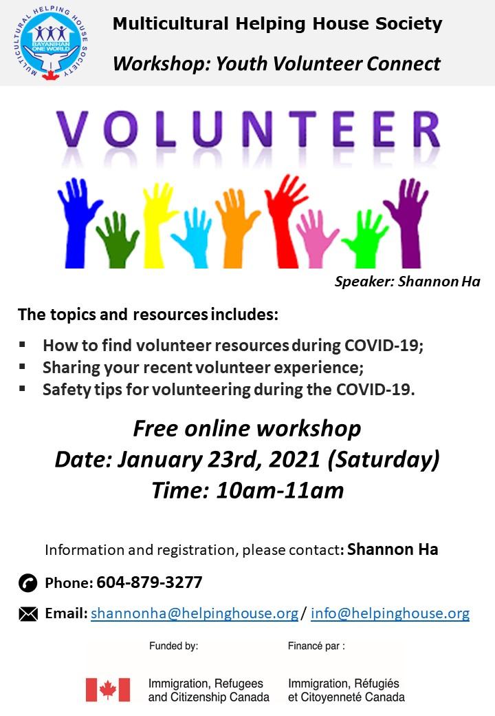https://0901.nccdn.net/4_2/000/000/023/130/mhhs_ircc_youth-volunteer.jpg
