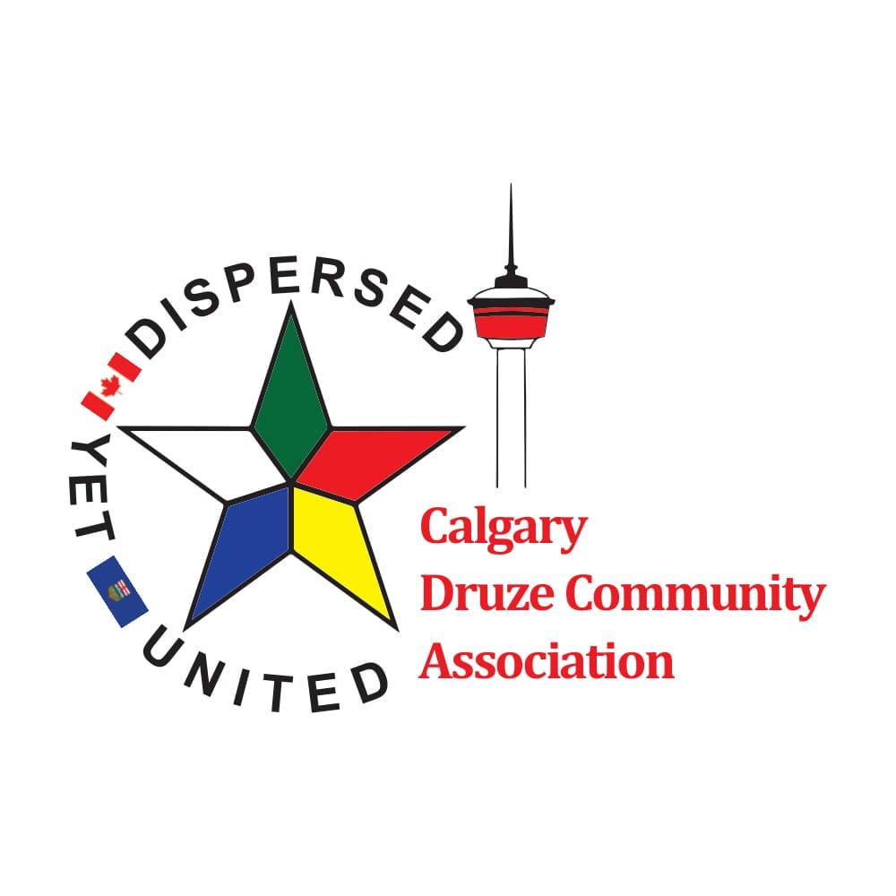 Calgary Druze Community Association