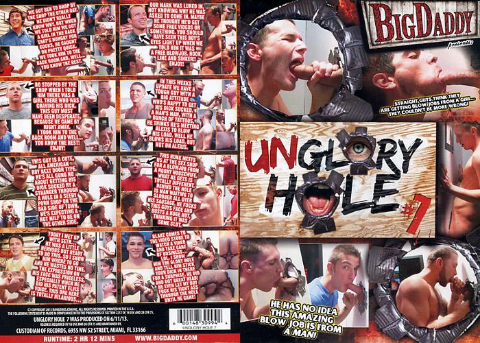 Ch 157:  Unglory Hole 7