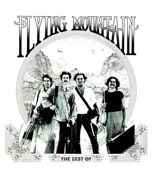 Flying Mountain - Earth and Sky
