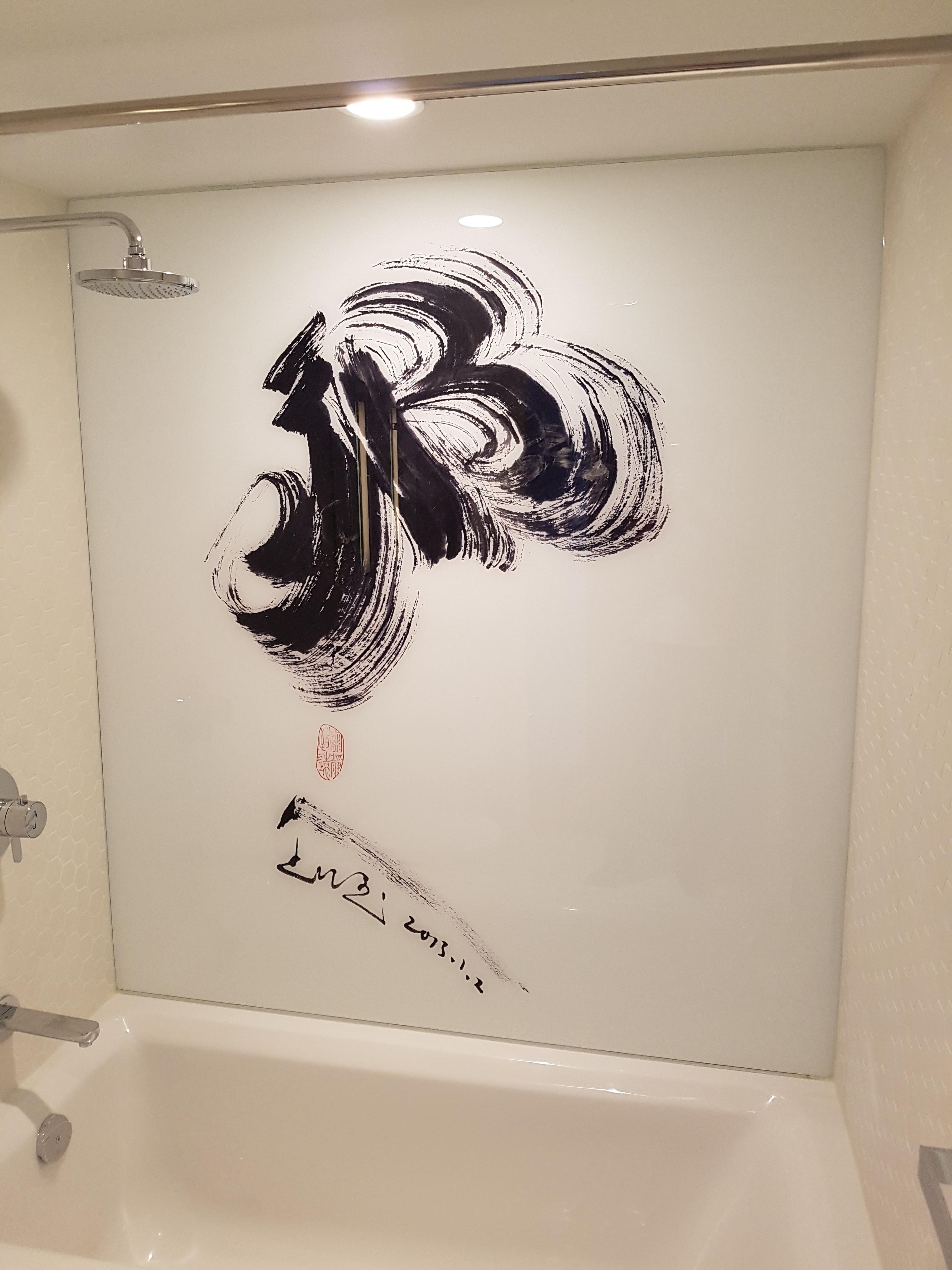 https://0901.nccdn.net/4_2/000/000/060/85f/Shower1.jpg