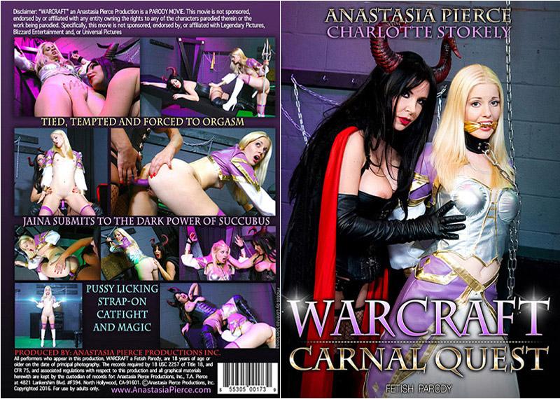 Ch 35:  Warcraft Carnal Quest
