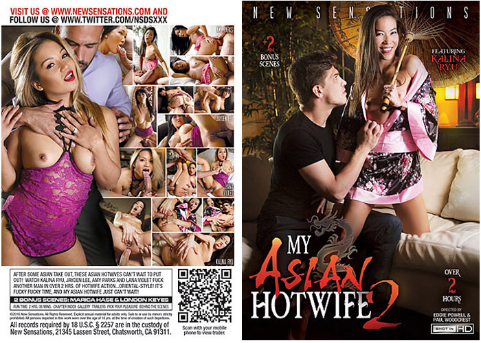 Ch 83:  My Asian Hot Wife 2
