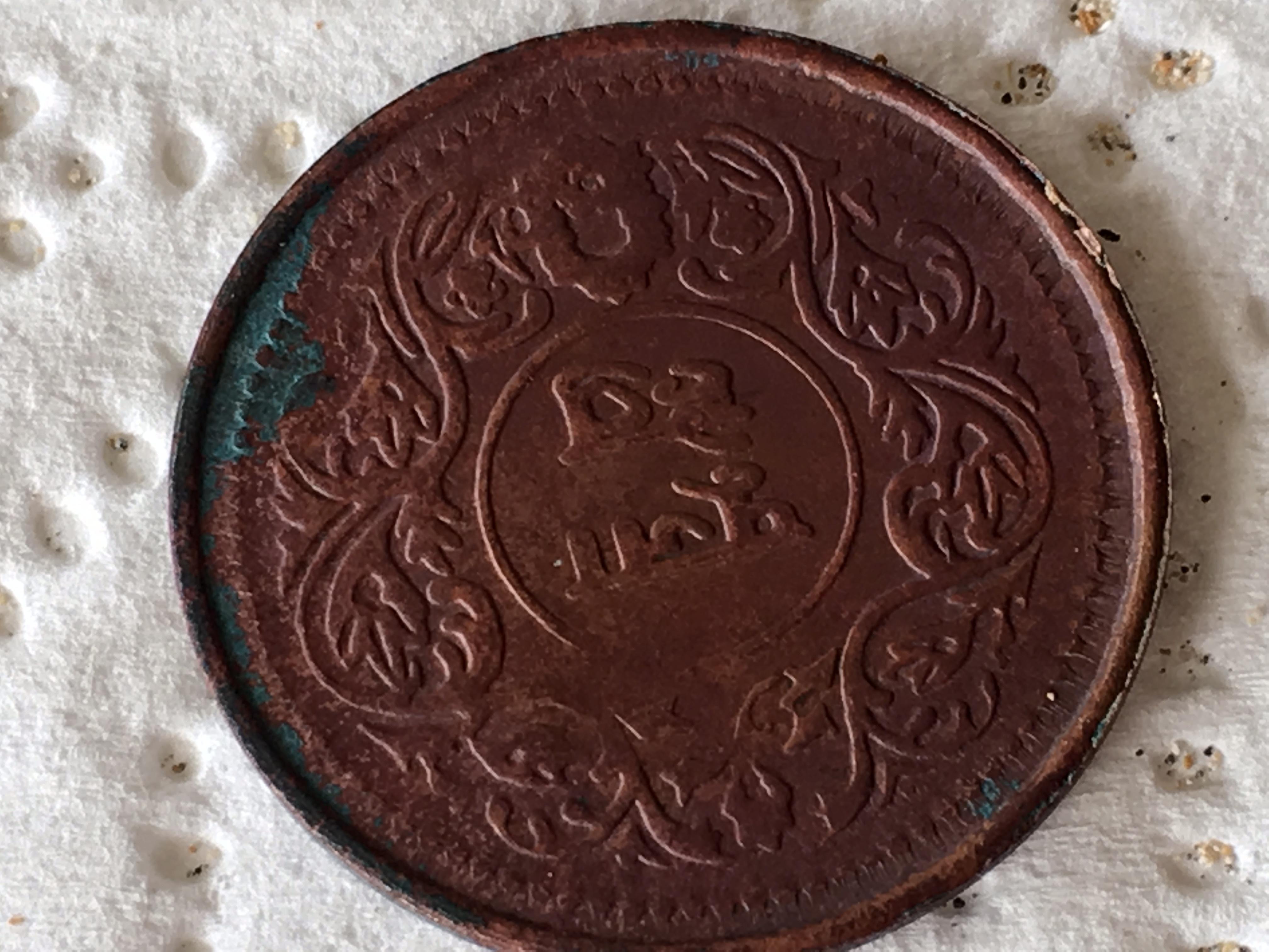 https://0901.nccdn.net/4_2/000/000/064/d40/Puja-Hetu-coin-4032x3024.jpg