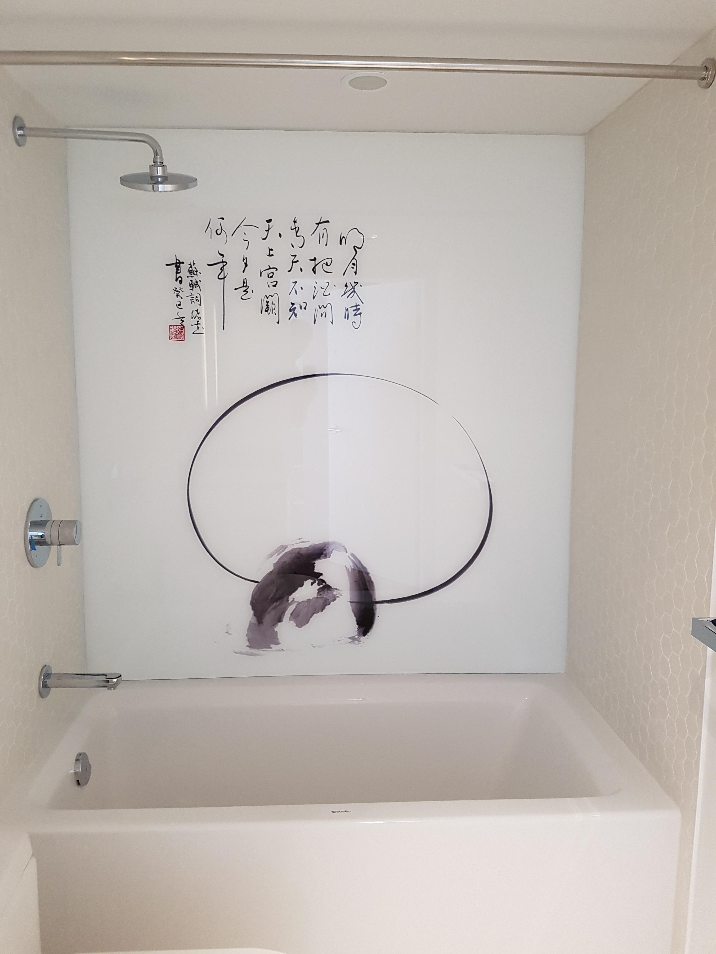 https://0901.nccdn.net/4_2/000/000/06b/a1b/Shower2.jpg