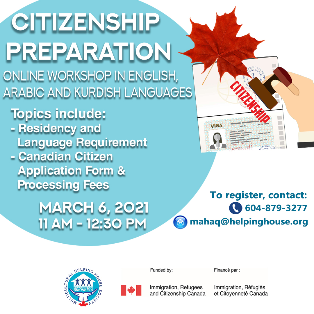 https://0901.nccdn.net/4_2/000/000/071/260/sns.citizenship-preparation.jpg