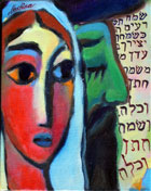 Bride, original Jewish painting abstract modern contemporary Judaic fine art, artist Martina Shapiro
