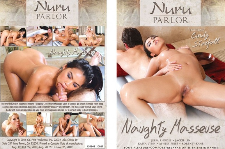 Ch 19:  Naughty Masseuse