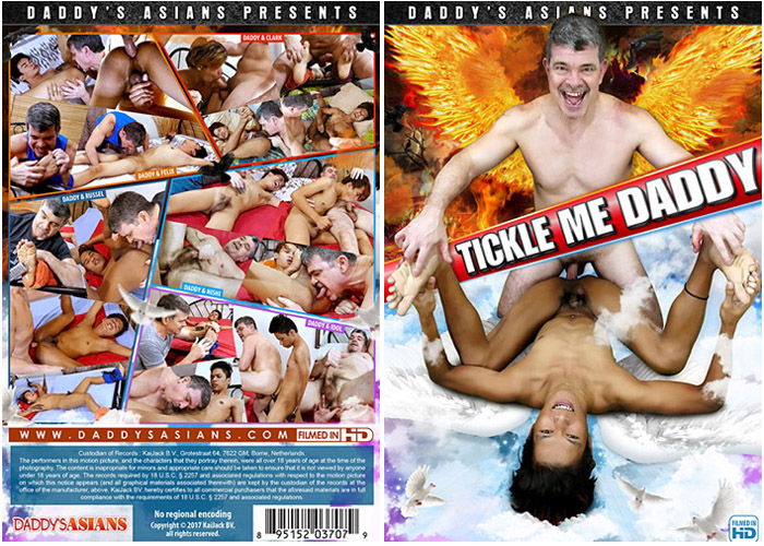 Ch 141:  Tickle Me Daddy