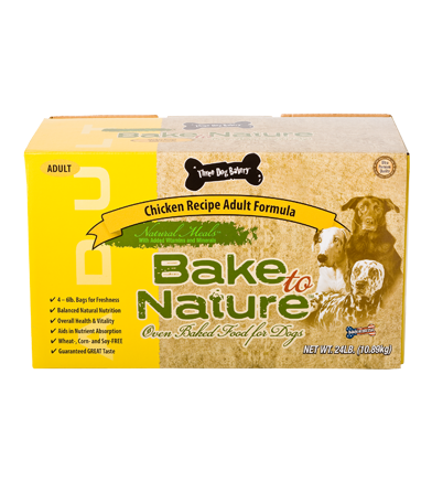 https://0901.nccdn.net/4_2/000/000/08b/5bd/320700_all_natural_dry_dog_food_1__64710.1437516260.1280.1280__65907.png